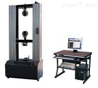 K-LDW塑料橡胶微机控制电子万能试验机
