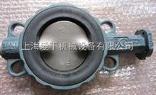 EBRO依博罗蝶阀上海上海谱瑞特现货20台
