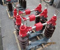 GW4-12户外10kv柱上高压隔离开关