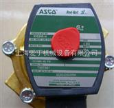 特价限时出售美国原装ASCO电磁阀