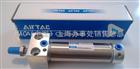 SU80*100-S中国台湾AIRTAC气缸原装热销