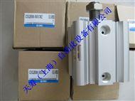 SMC薄型气缸CDQ2B80-50DCMZ