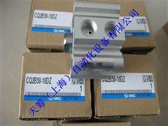 SMC薄型气缸CQ2B50-10DZ