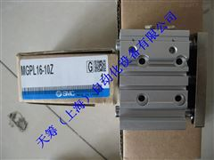SMC带导杆薄型气缸MGPL16-10Z