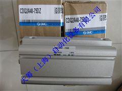 SMC薄型气缸CDQ2A40-75DZ