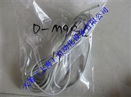 SMC无触点磁性开关D-M9B