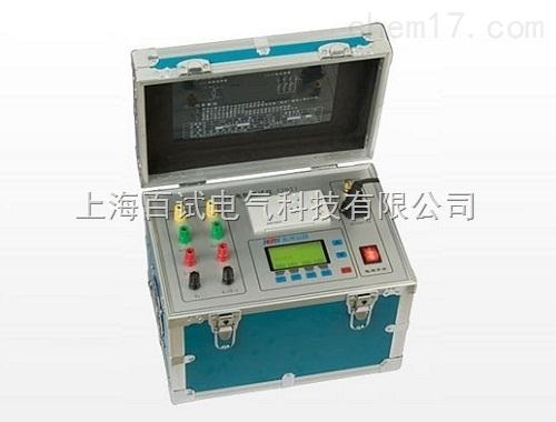 BSR-20T 三通道直流电阻测试仪优质厂家,上海百试