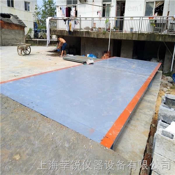 张家港3x10米100吨电子地磅厂家