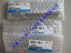 SMC气缸/标准型CDJ2B10-75RZ-B