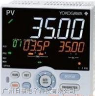 UT35A-000-10-00日本横河YOKOGAWA 分流器 221513