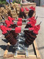 两脚型35kv柱上高压隔离开关GW5-40.5高压隔离刀闸