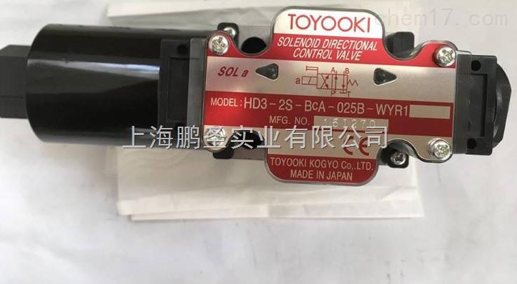 日本TOYOOKI上海公司|丰兴柱塞泵授权代理商