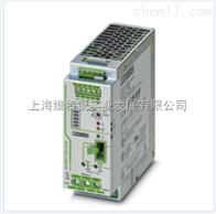 代理PHOENIX电源TRIO-PS/1AC/24VDC/5 2866310