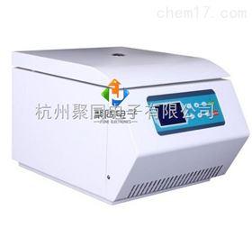 漳州聚同*TG16-WS台式高速离心机、原装现货