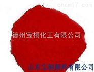 色母、拉丝、塑胶油墨专用宝红BK 洋红