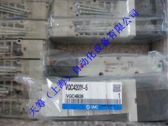 SMC5通电磁阀VQC4201Y-5