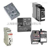ACROMAG转换器4966-V5-DMRN-DAN-NCR-C