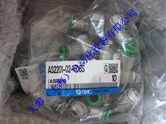 SMC速度控制阀AS2201-02-F08S