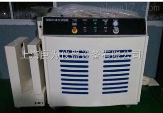 JW-SS-500广西碎石冲击试验机专业供应