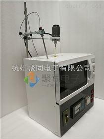 鹰潭聚同品牌实验室微波炉JTONE-J1-3*、不二之选