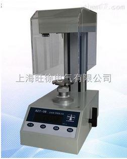 BZY-3B液体表/界面张力仪 液体表面张力测定仪特价