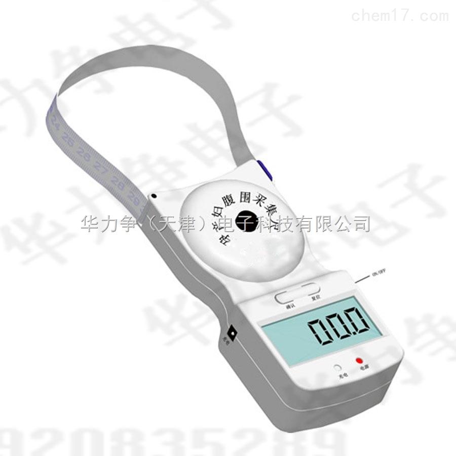 3-7岁婴幼儿头围胸围量尺、湖南婴幼儿身高体重测量