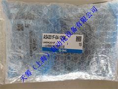 SMC速度控制阀AS4201F-04-12SA