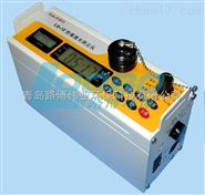 防爆袖珍型电脑激光粉尘仪 0.01~100 mg/m3
