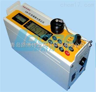 LD-3F防爆袖珍型电脑激光粉尘仪 0.01~100 mg/m3