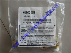 SMC接头KQ2H12-04AS