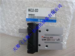 SMC气爪MHZJ2-20D