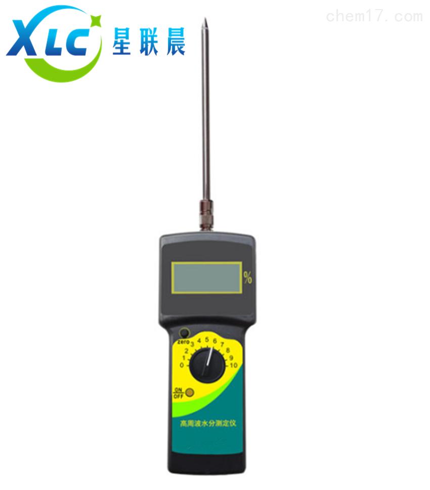 便携式高精度木粉锯末水分仪XCFJ-100W厂家