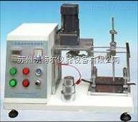 K-LGM25085汽车线耐刮磨试验机