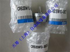 SMC摆动气缸CRB2BW10-180SZ