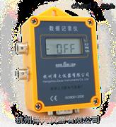 溫濕度記錄儀應用