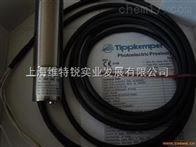 SLD244B供应SPM振动传感器