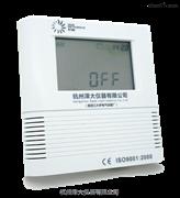 ZDR-F20温湿度记录仪