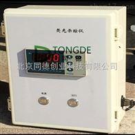 LGSZ-1000熒光示蹤儀 藥劑濃度計