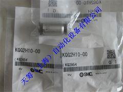 SMC接头KQG2H10-00