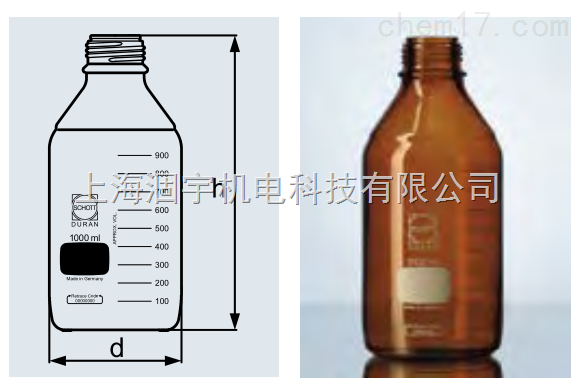 德国SCHOTT肖特DURAN实验室棕色玻璃瓶试剂瓶 储存瓶