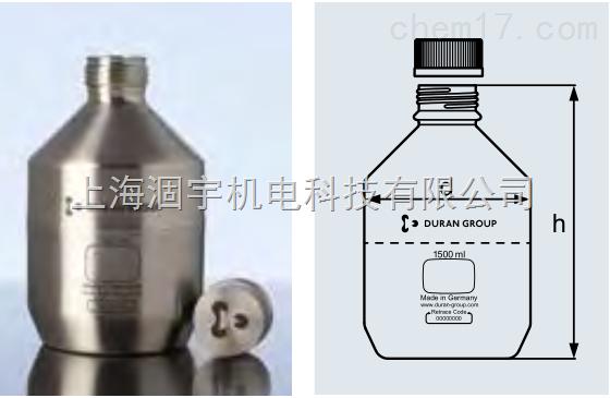 德国SCHOTT肖特DURAN不锈钢( 运输 )试剂瓶