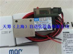 MAC电磁线圈44A-L00-GDCD-1HL