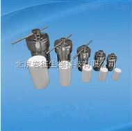 YZHR5-500ml耐高温水热反应釜