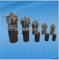 YZ-HRL-50ML50ML PPL水热反应釜
