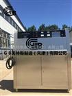 GB紫外線耐氣候試驗箱新型設備