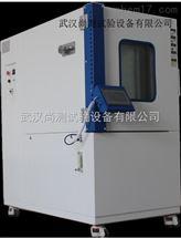 SC/VOC-225LVOC释放量试验箱