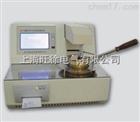 特价供应HD-4841开口闪点测定仪