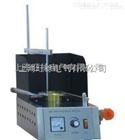 特价供应BD-001B半自动开口闪点和燃点测定仪