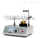 特价供应SYD-0633沥青闪点仪