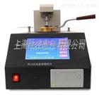 特价供应HF-101A开口闪点测定